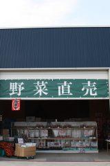 Farmers Market 菜花(さいか)