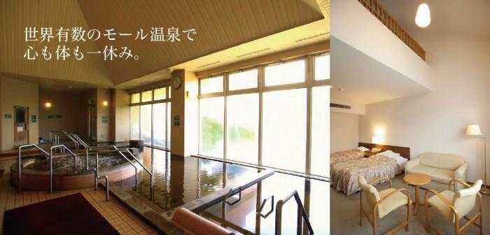 shihoro-spa